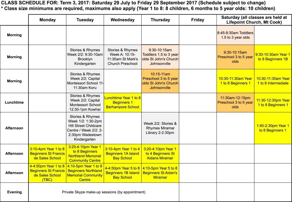 Schedule 2017 Term 3 v20170705