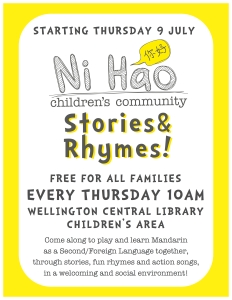 StoriesandRhymes Launch Poster