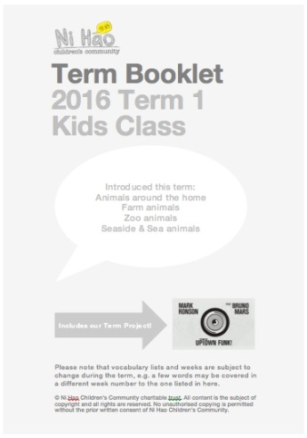 2016 Term 1 Booklet Kids