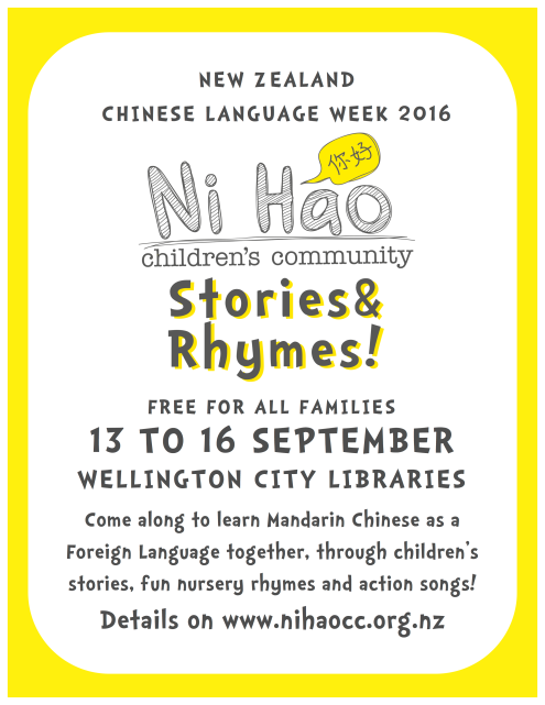 StoriesandRhymes Chinese Language Week Poster 2016