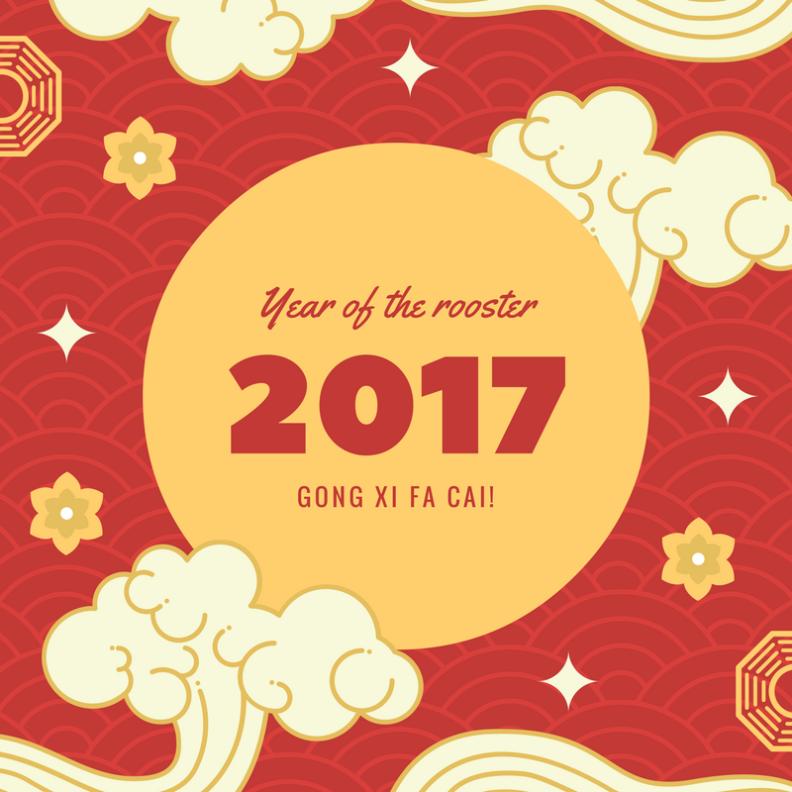 happy-cny-2017