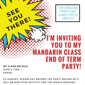 End of term party invite
