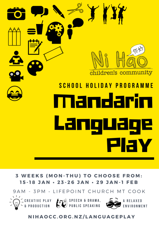 Language Play (1)