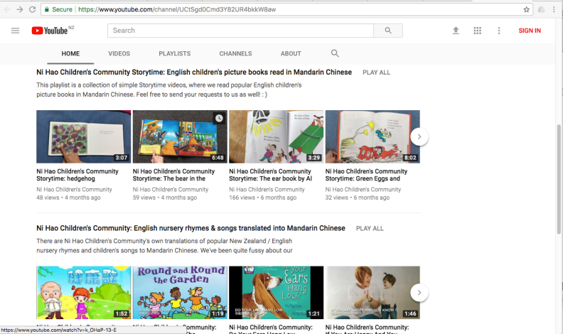 Screenshot of YouTube page2