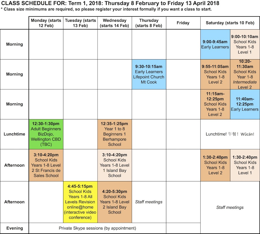 Term 1 2018 schedule v1